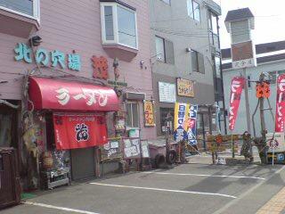 札幌ラーメン×3